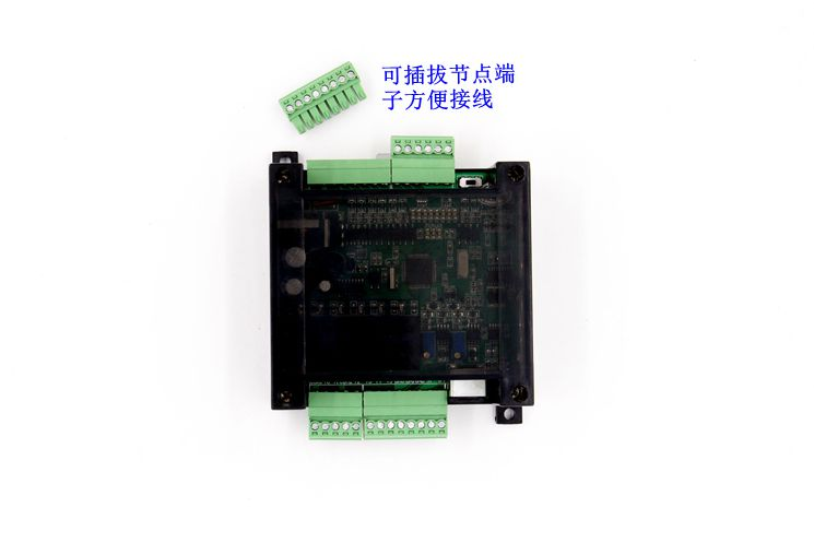 国产三菱plc工控板控制器fx1/2n-14mt脉冲输出驱动步进伺服模拟量