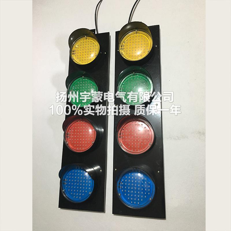 四相电源指示灯 abc-hcx-150 黄绿红蓝四色 滑触线指示灯