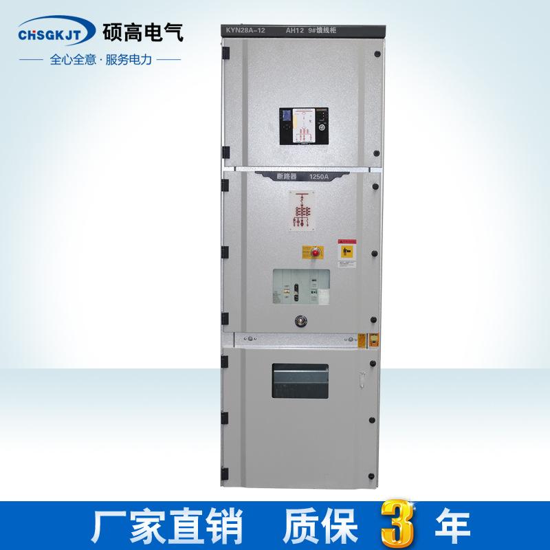 计量柜pt柜出线柜 母排分断柜 高压电器