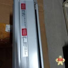 SAD16RL10-300-ALE42R-MA75/HSR20RSS510LII