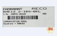 RMK12.2-IBS-BKL