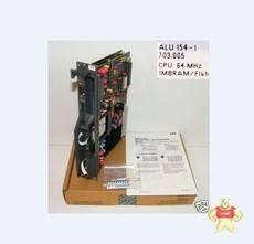 ALU 154-1