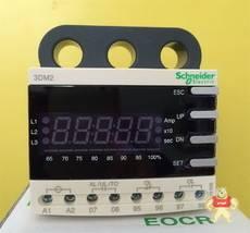 EOCR-3DM2