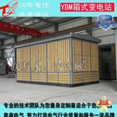 YBM-630/10-0.4KV