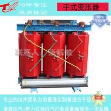 SCB10-1250KVA/10KV
