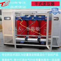 陕西SCB10-500KVA/10-0.4KV干式变压器生产厂家,10KV配电房用干式变压器价格