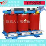 宁夏10KV级SCB-1250KVA干式变压器厂家,宁夏变压器厂家排名 平顶山市智信电气有限公司