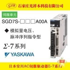 SGD7S-R90A00A002