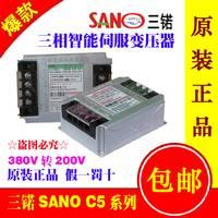 特价供应SANO IST-C5-020伺服变压器2KVA三锘伺服电子变压器
