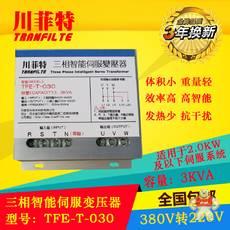 TFE-T-030
