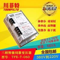 特价供应6KVA川菲特伺服电子变压器TFE-T-060三相智能伺服变压器