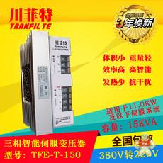 TFE-T-150