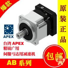 AB060-008-S2-P1