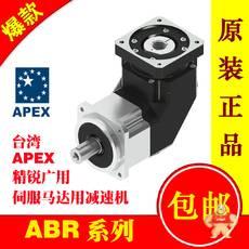 ABR090-070-S1-P2