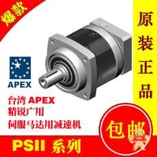PSIIC-035-S2