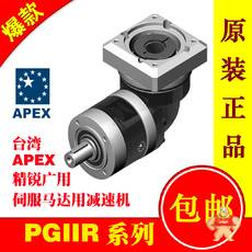 PGIIR060-025-S2