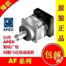 AF060A-035-S2-P1