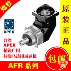 AFR220-200-S2-P2