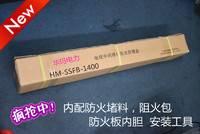 华玛电力不锈钢电缆防爆盒 3*150 全套防火配置