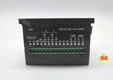 UNITRONICS  V120-22-UN2