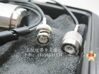 Sonoscan SK230/SP4D