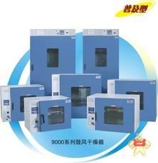 DHG-9000