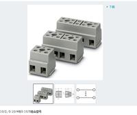 上海菲尼克斯 苏州菲尼克斯 常熟菲尼克斯 设备端子 - G 10/ 2 - 2716703
