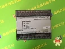 FX0S-30MT-D