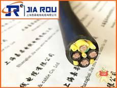 JRFLEX-73816003