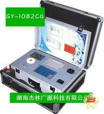 GY-1082C4