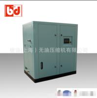 厂家直供腹吸式空压机BD22F-8无油静音空压机 低噪音大排量
