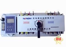 NMQH2-400A/3P