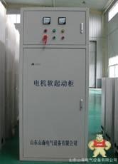 S700-030G-4