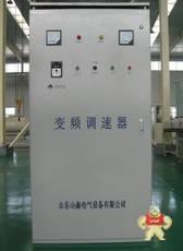 S700-185G-4