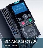 西门子6SL3210-1KE23-8UF1 G120C 18,5KW变频器