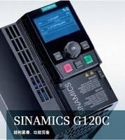 西门子6SL3201-0BE23-8AA0 G120C 制动电阻