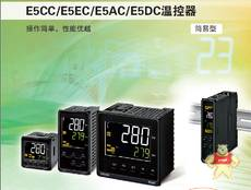 E5CC-QX2ASM-802
