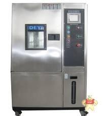 DEGJ-1000A