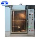 针焰测试仪 工程材料针焰试验箱 0.5立方试验箱上海斯玄现货