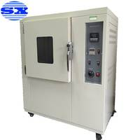 橡塑热延伸试验烘箱 GB2951五孔换气自然能风老化试验箱