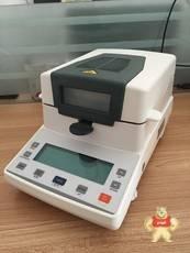 塑料鹵素水分測試儀