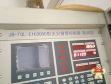 JB-TG-EI6000G