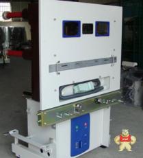 ZN85-40.5/2000