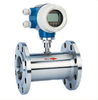 ZY-LWQ-D温压补偿气体涡轮流量计