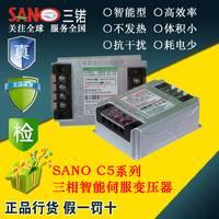 特价供应SANO IST-C5-070伺服变压器7KVA三锘伺服电子变压器