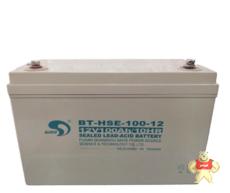 BT-HSE-100-12