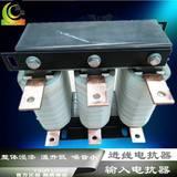 限制涌流 抑制谐波 三相交流输入电抗器JXL-150A/2%