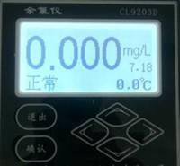 余氯测定仪 斯清泰自动化