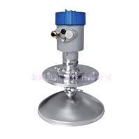 GLD2610高频雷达物位计 带吹扫固体颗粒粉尘雷达物位计