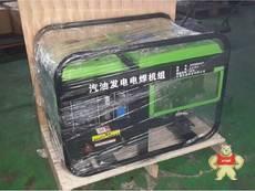 300a汽油发电机电焊机